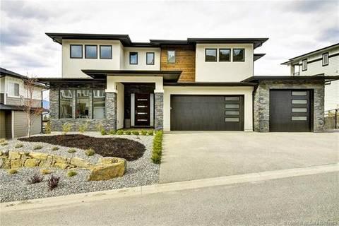 House for sale at 380 Angler Ct South Kelowna British Columbia - MLS: 10173592