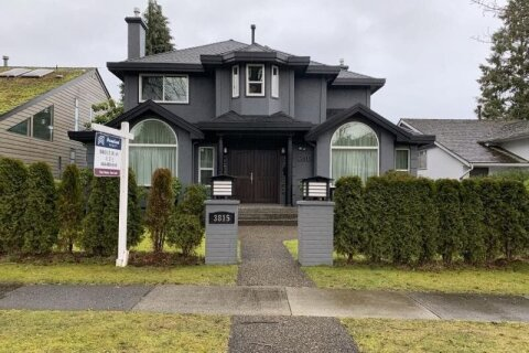 House for sale at 3815 20th Ave W Vancouver British Columbia - MLS: R2529577
