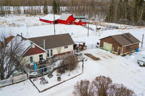 House for sale at 385031 Highway 22  Rural Clearwater County Alberta - MLS: A1051385