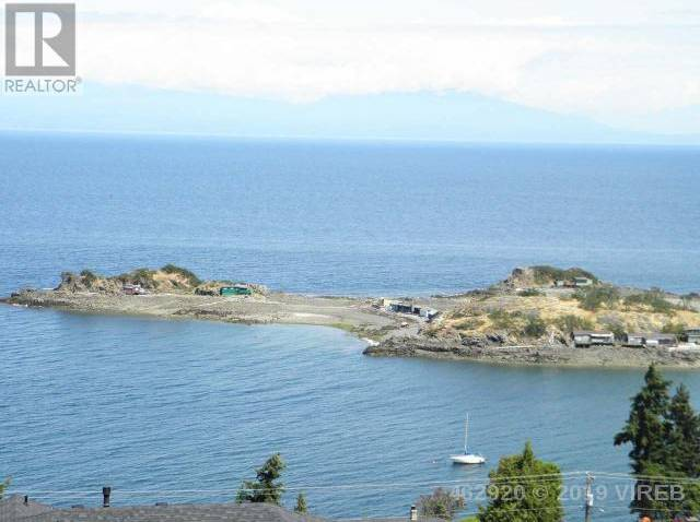 Home for sale at 3855 Gulfview Dr Nanaimo British Columbia - MLS: 462920