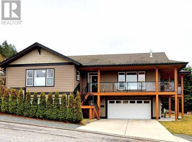 3860 Nutana Crescent, Powell River | Image 1