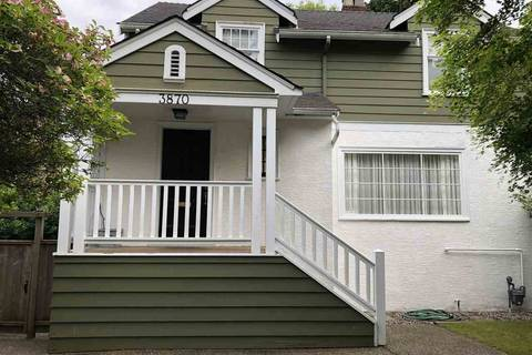 House for sale at 3870 37th Ave W Vancouver British Columbia - MLS: R2368788