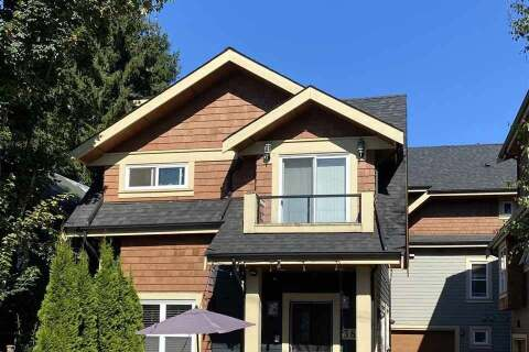 Townhouse for sale at 3880 Fleming St Vancouver British Columbia - MLS: R2483374