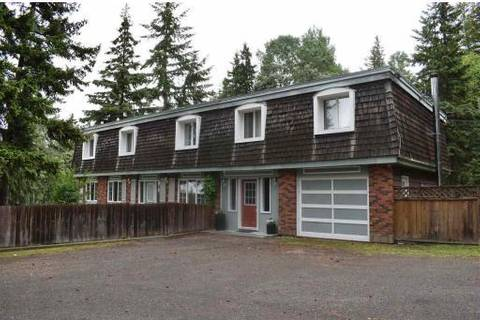 House for sale at 3896 Morosoff Rd Quesnel British Columbia - MLS: R2378587
