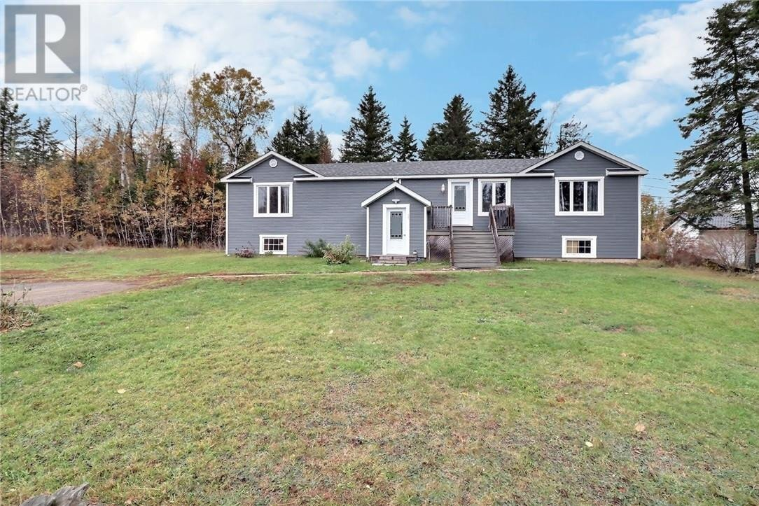 House for sale at 39 Carroll  Bouctouche New Brunswick - MLS: M131708