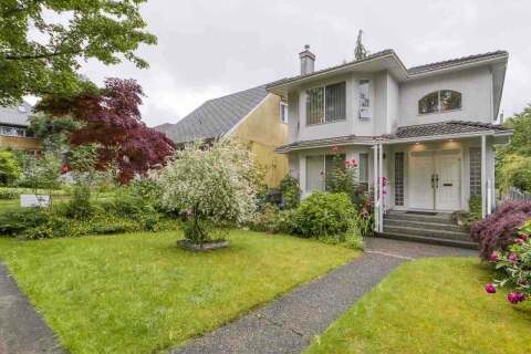 House for sale at 39 19th Ave E Vancouver British Columbia - MLS: R2463801
