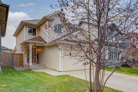 House for sale at 39 Evansford Rd Northwest Calgary Alberta - MLS: C4272849