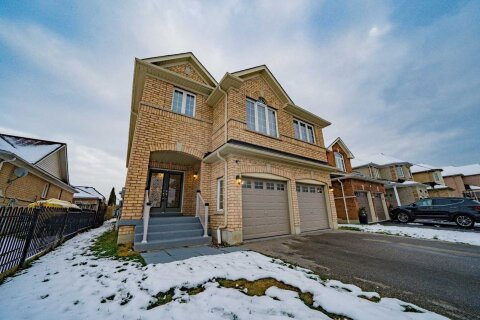 House for sale at 39 Myette Dr Whitby Ontario - MLS: E5000147