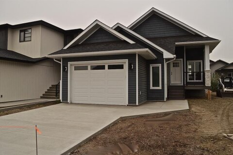 House for sale at 39 Sterling Green SE Medicine Hat Alberta - MLS: A1046369