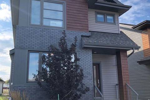 House for sale at 39 Tribute Common Spruce Grove Alberta - MLS: E4148242