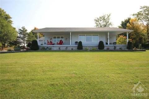 House for sale at 39 Trotters Ln Westport Ontario - MLS: 1215542