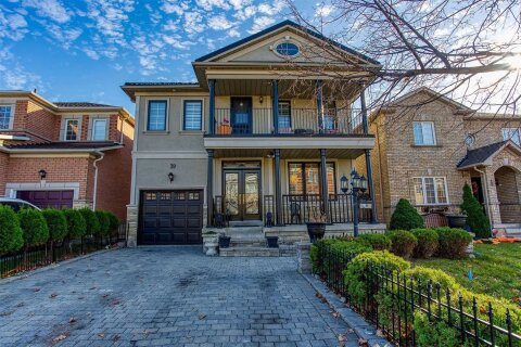 House for sale at 39 Wildberry Cres Vaughan Ontario - MLS: N4987772