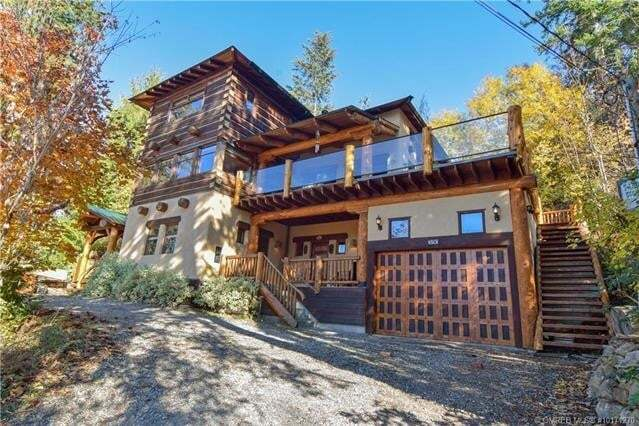 House for sale at 390 18th St Southeast Salmon Arm British Columbia - MLS: 10171270