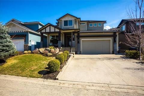 House for sale at 391 Rindle Ct Kelowna British Columbia - MLS: 10179802