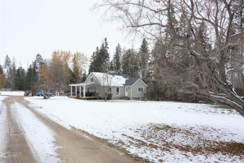 House for sale at 39240 C&e Trail  Rural Red Deer County Alberta - MLS: A1043823