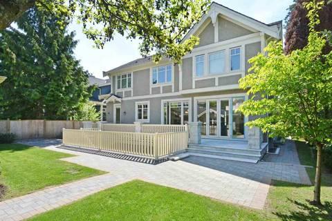3927 35th Avenue W, Vancouver | Image 2