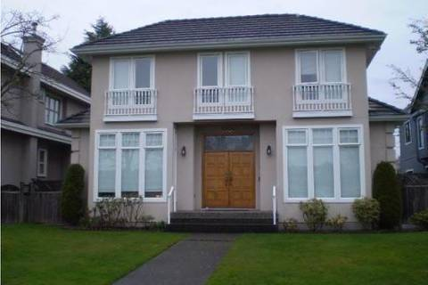 House for sale at 3938 Valley Dr Vancouver British Columbia - MLS: R2338581