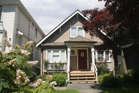 House for sale at 3947 18th Ave W Vancouver British Columbia - MLS: R2365990