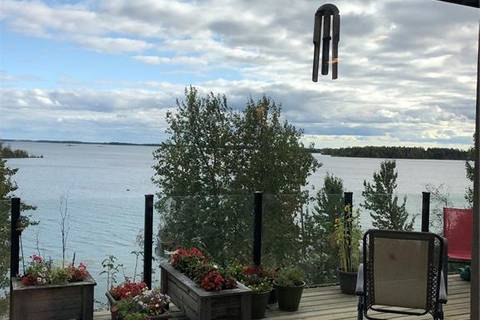 House for sale at 1403 Laronge Ave Unit 4 La Ronge Saskatchewan - MLS: SK786188