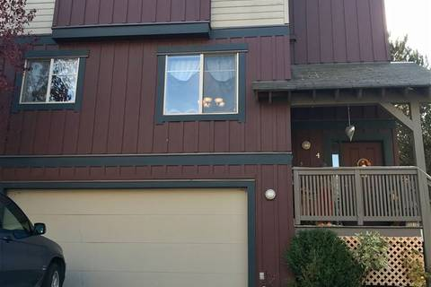 Townhouse for sale at 1446 Vine Rd Unit 4 Pemberton British Columbia - MLS: R2317379