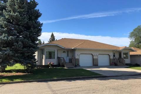 Townhouse for sale at 303 5th St Unit 4 Fort Qu'appelle Saskatchewan - MLS: SK785702