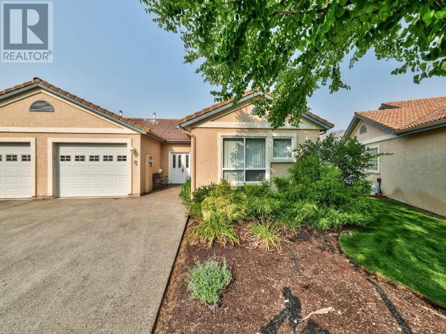 Buliding: 650 Harrington Road, Kamloops, BC