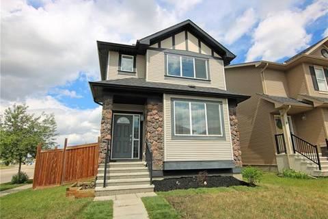 4 Cranberry Lane Southeast, Calgary | Image 1