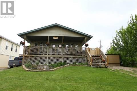 House for sale at 4 Horden St Blackstrap Shields Saskatchewan - MLS: SK766723