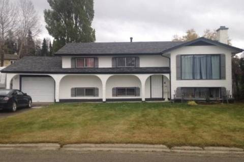 House for sale at 4 Laurier Dr Mackenzie British Columbia - MLS: R2346222