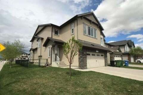 House for sale at 4 Skyview Shores Garden(s) Northeast Calgary Alberta - MLS: C4299177