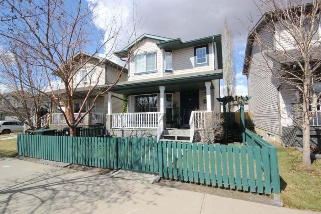 House for sale at 4 Vega Av Spruce Grove Alberta - MLS: E4195635