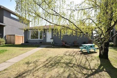 4 White Oak Crescent Southwest, Calgary   Image 1