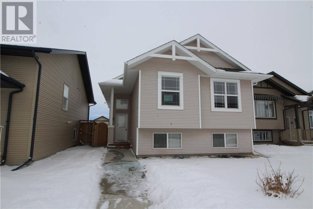 House for sale at 40 Long Cs Red Deer Alberta - MLS: ca0189131