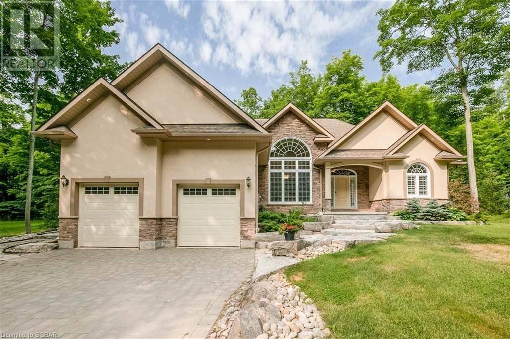 House for sale at 40 Mcarthur Dr Penetanguishene Ontario - MLS: 208002