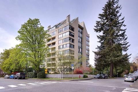 401 - 1412 Esquimalt Avenue, West Vancouver | Image 1
