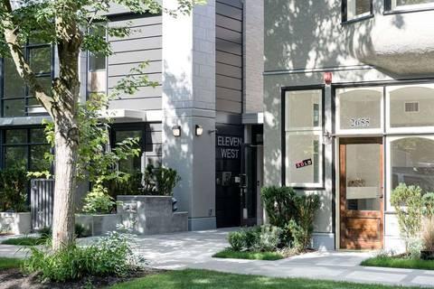 401 - 2687 Maple Street, Vancouver   Image 2