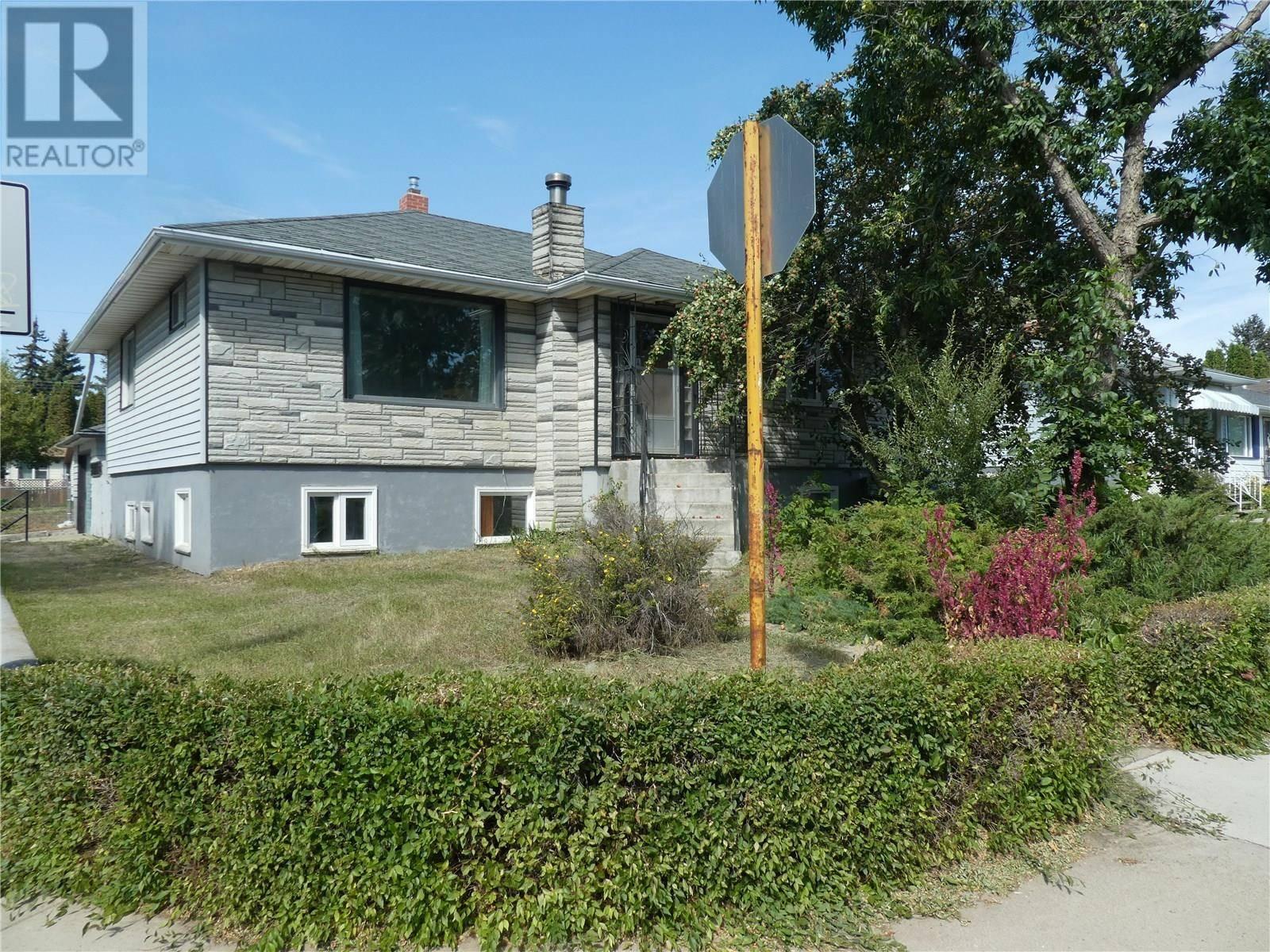 House for sale at 401 Q Ave N Saskatoon Saskatchewan - MLS: SK784418