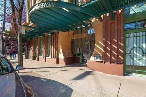 Condo for sale at 1 Cordova St E Unit 402 Vancouver British Columbia - MLS: R2465710