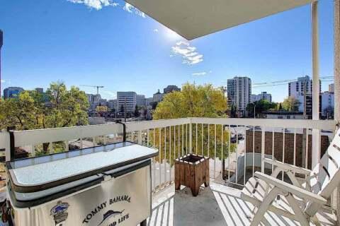 Condo for sale at  114 St NW Unit 402 Edmonton Alberta - MLS: E4216830
