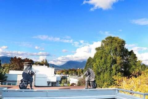 402 - 1665 Arbutus Street, Vancouver | Image 1