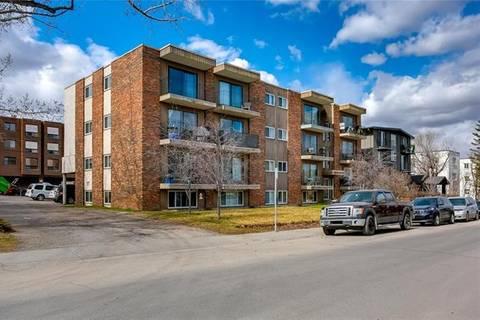 402 - 1817 16 Street Southwest, Calgary | Image 1