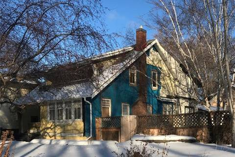 402 29th Street W, Saskatoon | Image 1