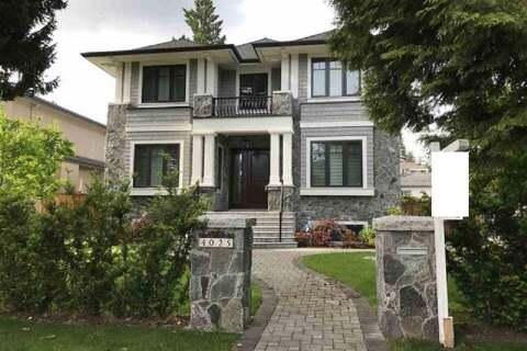4025 39th Avenue W, Vancouver | Image 1