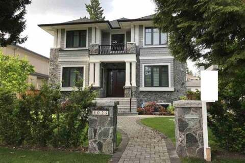 House for sale at 4025 39th Ave W Vancouver British Columbia - MLS: R2458005