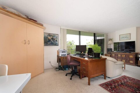Condo for sale at 650 16th St Unit 403 West Vancouver British Columbia - MLS: R2516222