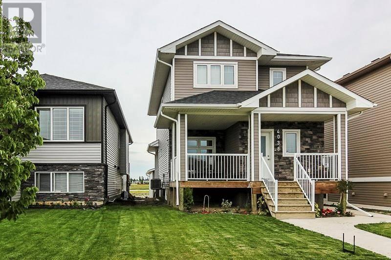 House for sale at 4038 33rd St W Saskatoon Saskatchewan - MLS: SK784221