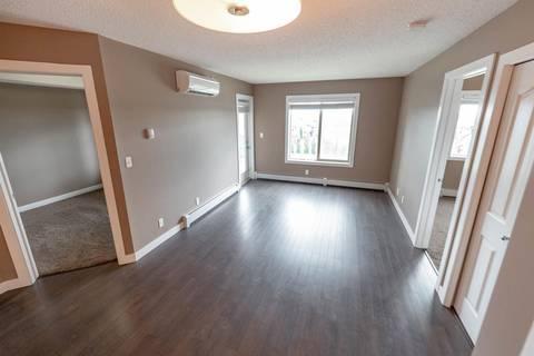 404 - 11804 22 Avenue Sw, Edmonton | Image 1