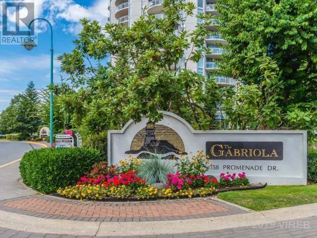 Buliding: 158 Promenade Drive, Nanaimo, BC