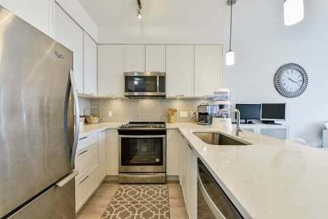 Condo for sale at 828 Gauthier Ave Unit 404 Coquitlam British Columbia - MLS: R2459436