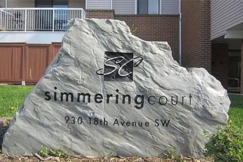 404 - 930 18 Avenue Southwest, Calgary | Image 1